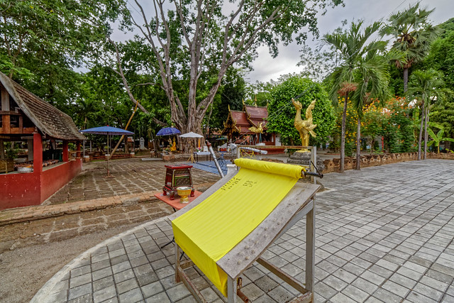 Wiang Kum Kam-36
