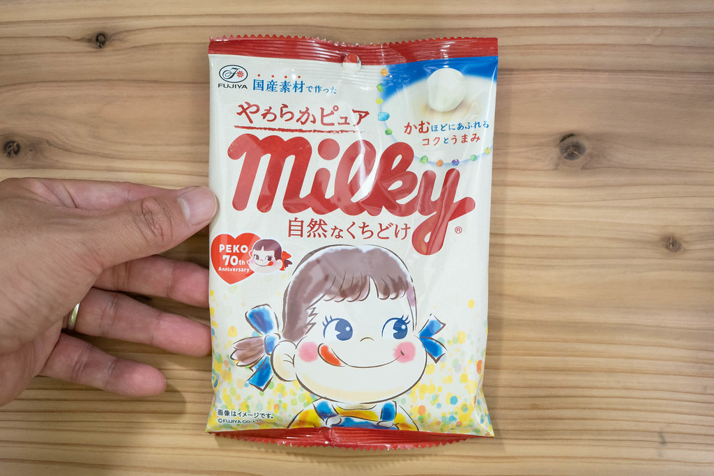 pure_milky-1