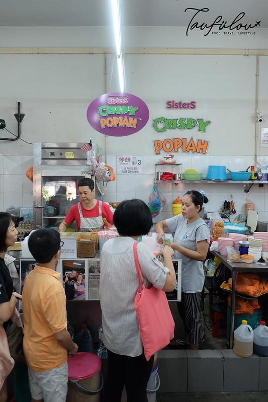 Ah Weng Koh Hainan Tea (6)