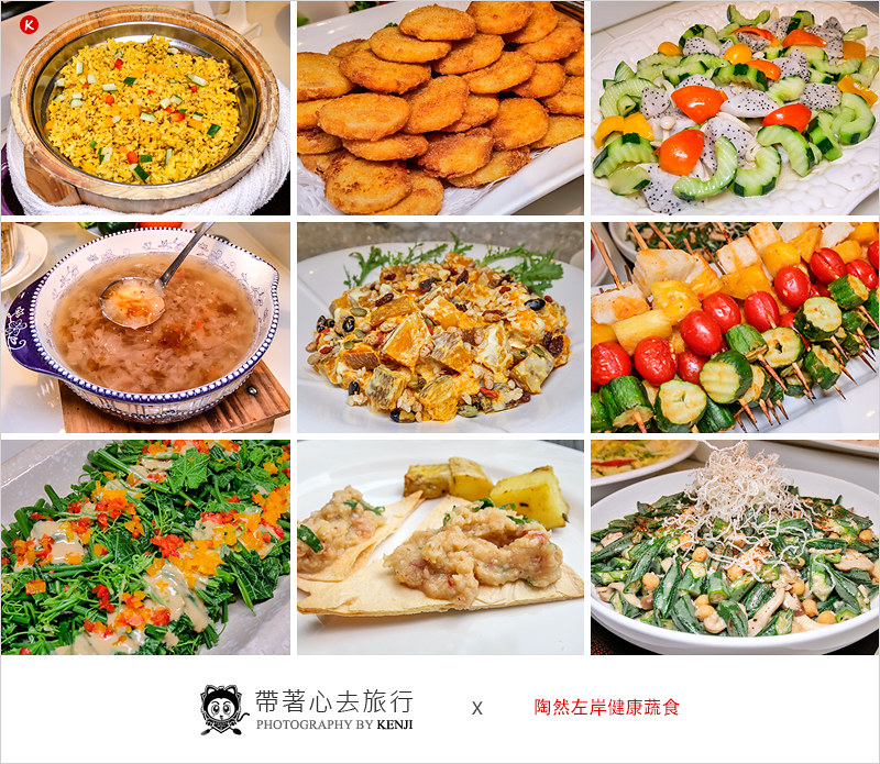 taoran-vegetable-2020-1
