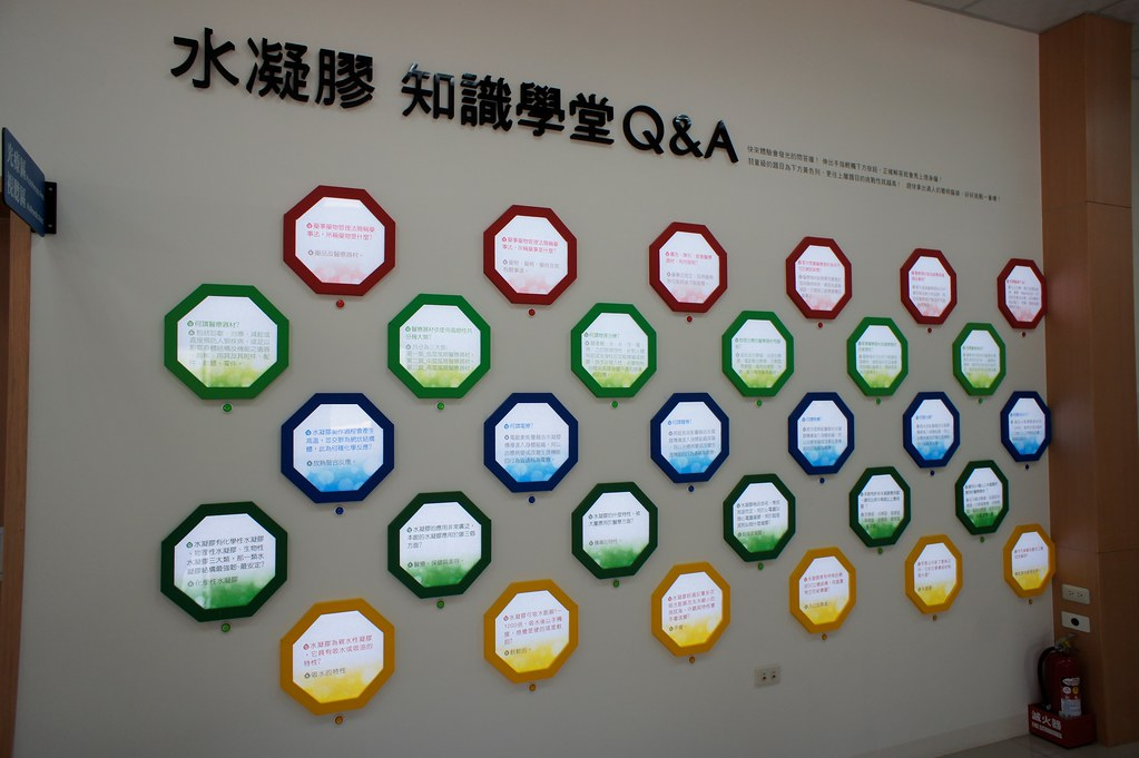 台南86快速道路 (32)