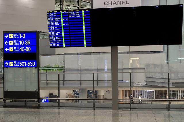 Empty Flight Board, Hong Kong Airport 2020