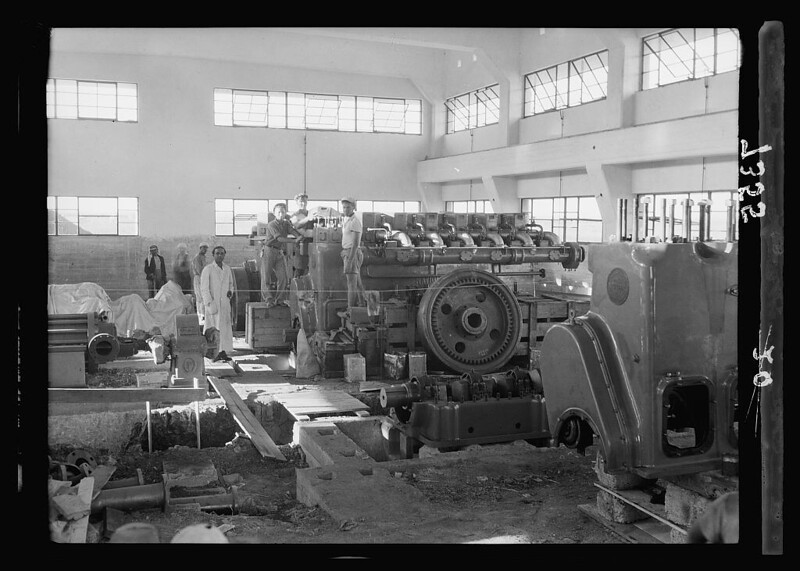 Ras-el-Ain-engine-room-1934-39-mpc-16759v
