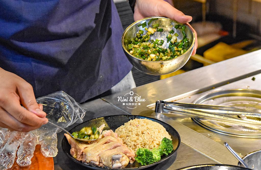 寶貝老闆新加坡叻沙麵 台中大遠百美食 菜單19