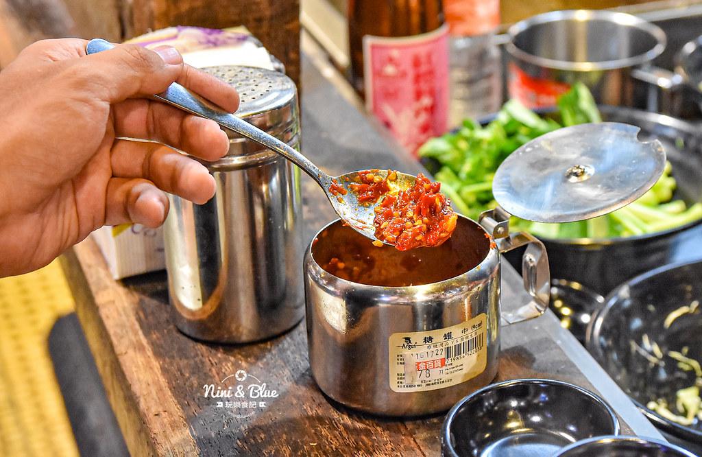 寶貝老闆新加坡叻沙麵 台中大遠百美食 菜單21