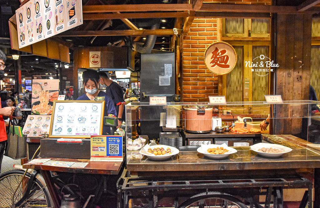 寶貝老闆新加坡叻沙麵 台中大遠百美食 菜單14