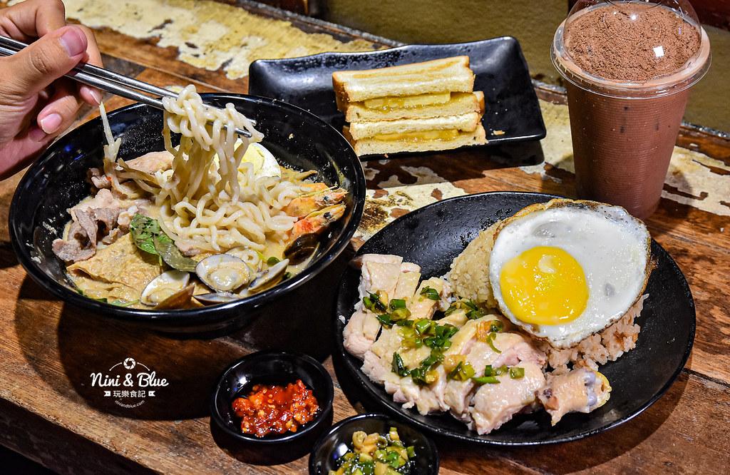 寶貝老闆新加坡叻沙麵 台中大遠百美食 菜單12