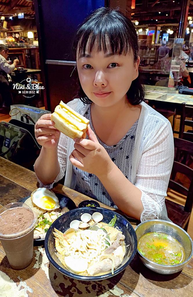 寶貝老闆新加坡叻沙麵 台中大遠百美食 菜單29