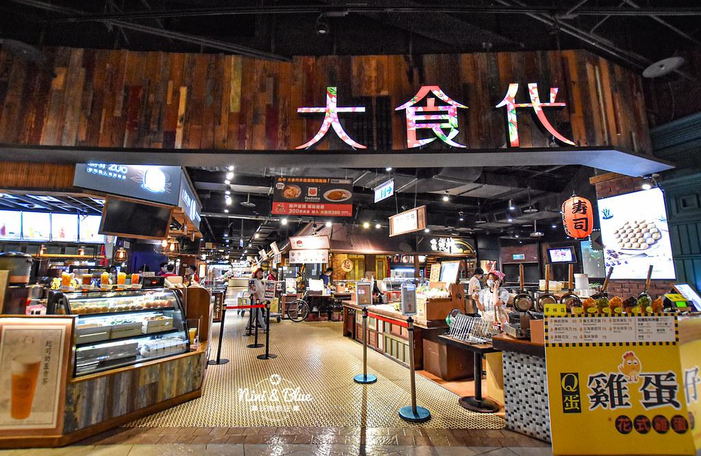 寶貝老闆新加坡叻沙麵 台中大遠百美食 菜單02