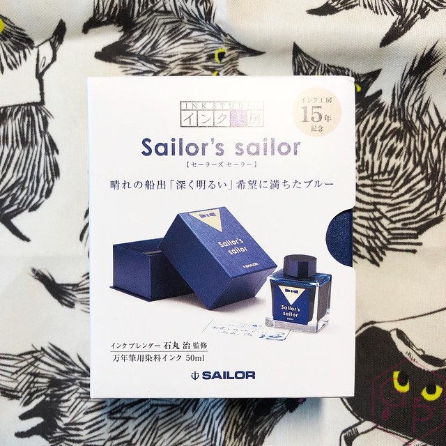 Sailor's Sailor Ocean Blue Ink 13