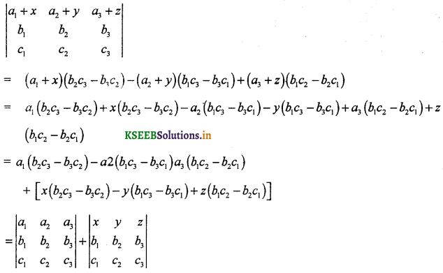 2nd PUC Maths Question Bank Chapter 4 Determinant 14
