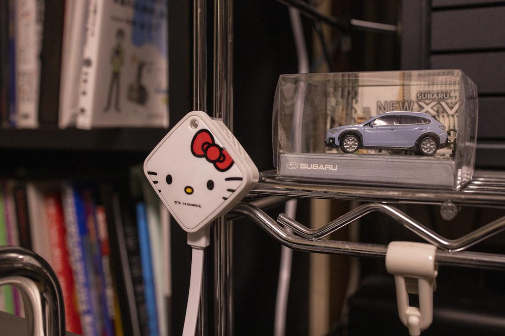 ハローキティのスマート家電リモコンでお部屋温度を管理する