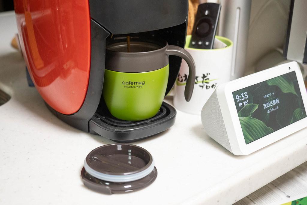 cafe_mug-11
