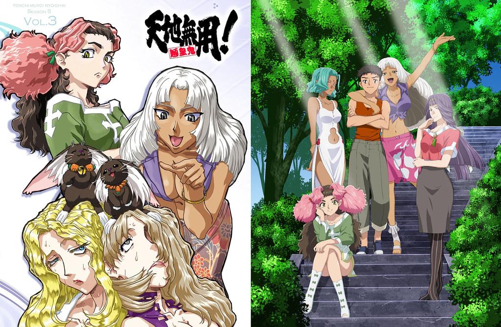 200707(2) -『樂園戰爭』動畫版第1話 → OVA《天地無用!魎皇鬼 第伍期》第3卷將在8/28發售、上架巴哈姆特動畫瘋!