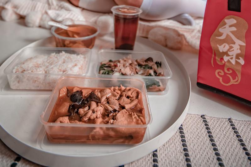 confinement food recipes Singapore