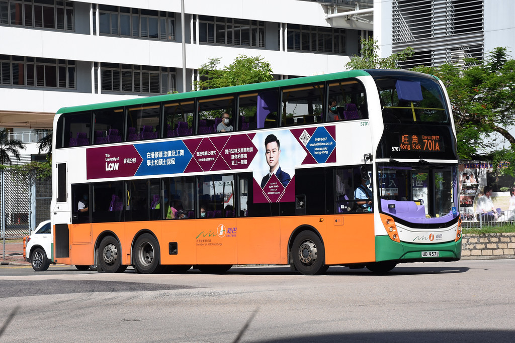 New World First Bus 5701 UD9571 | 07/07/20. Sham Mong Road, … | Flickr