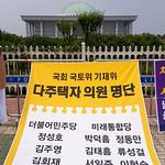 20200708_고위공직자부터 #1주택 빼고 다 팔아라!
