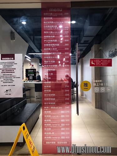 小園迷你火鍋中華店