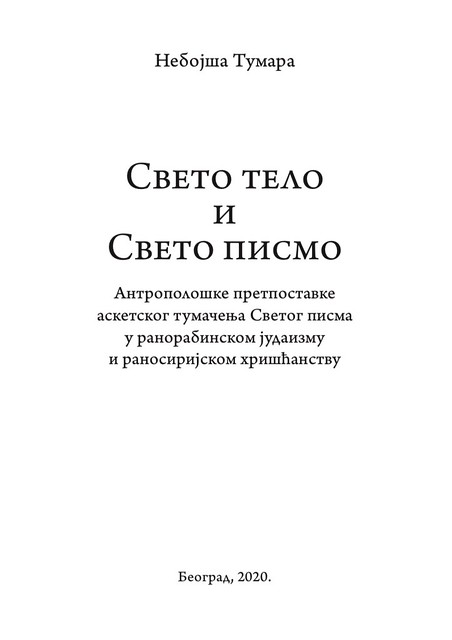 IMG_0662