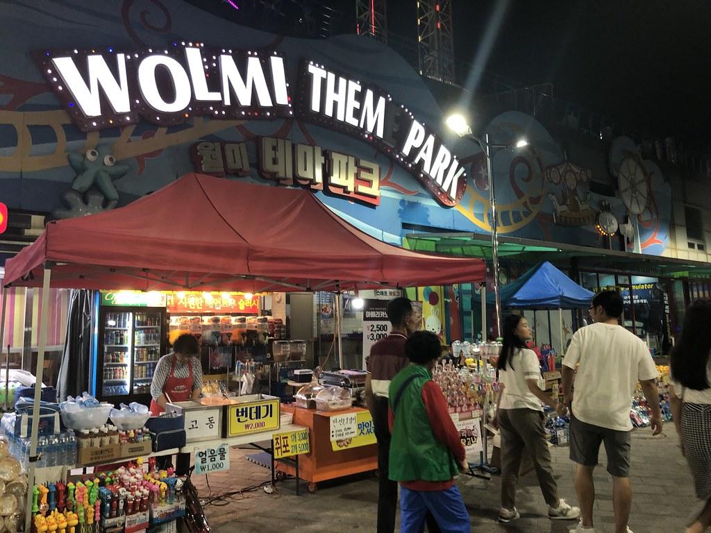 Wolmido Theme Park
