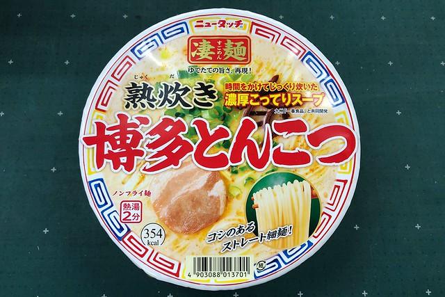 ニュータッチ凄麺 熟炊き博多とんこつ