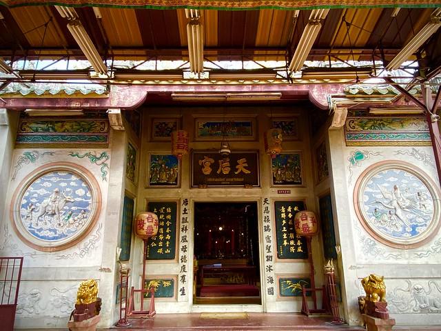Grand Central Shrine