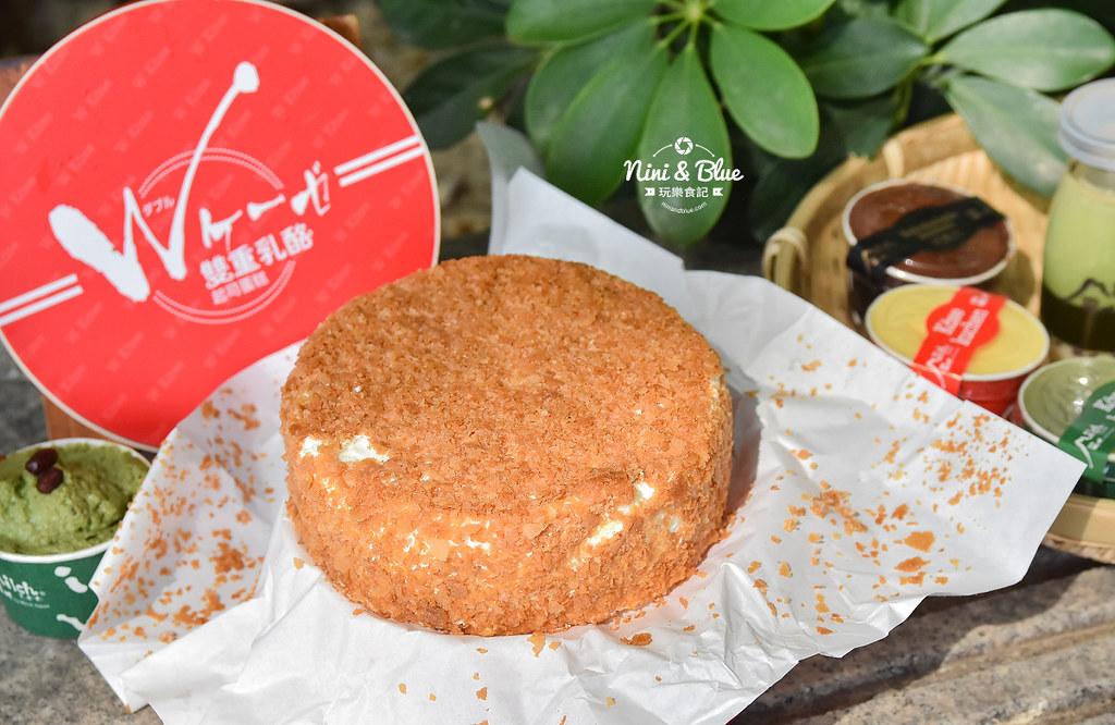 台中Milch 由布院 半熟起司蛋糕 布丁 25