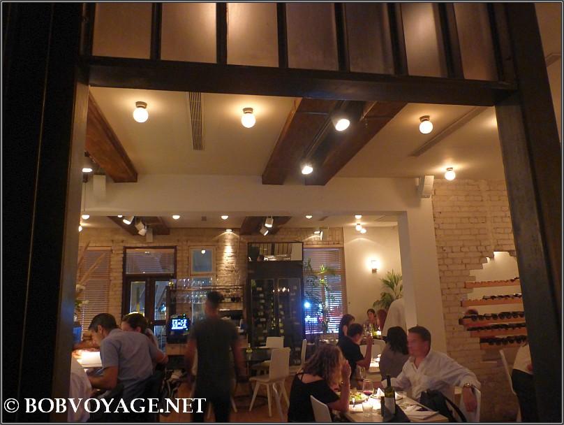 מסעדת אריא (aria) מבפנים