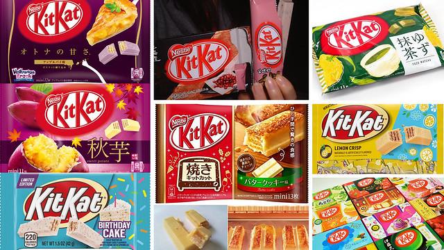 5 điều ngạc nhiên về nước Nhật-kitkat-1