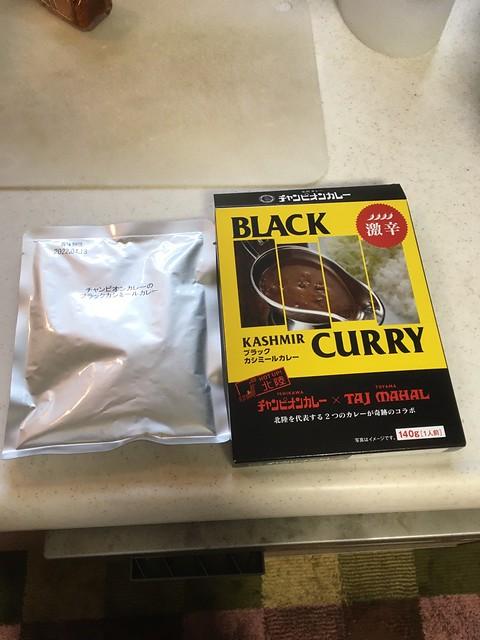 BLACK KASHIMIR Curry