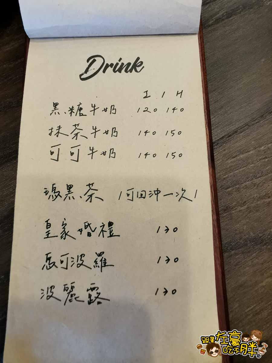 Thai HOJA 屏東美食 -9