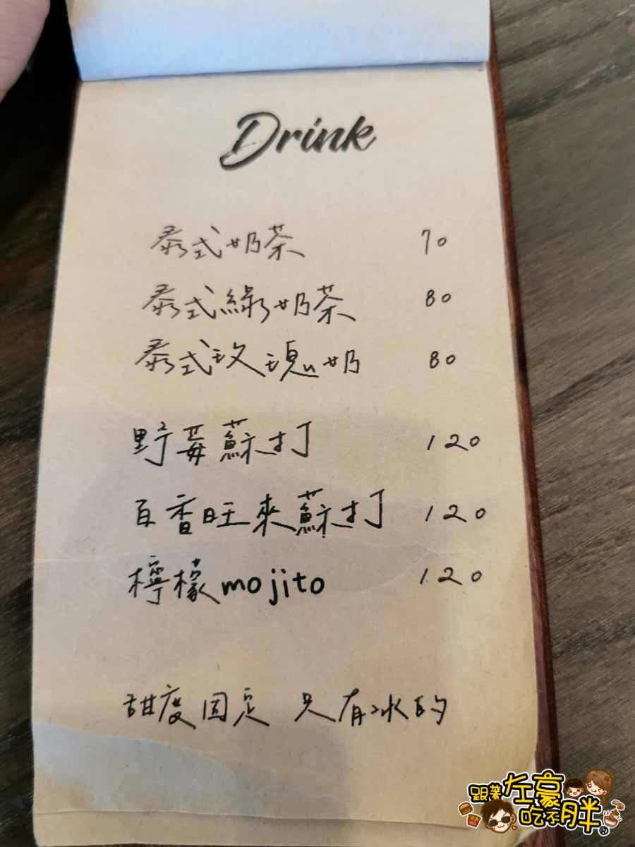Thai HOJA 屏東美食 -8