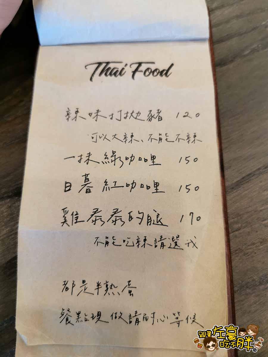 Thai HOJA 屏東美食 -7