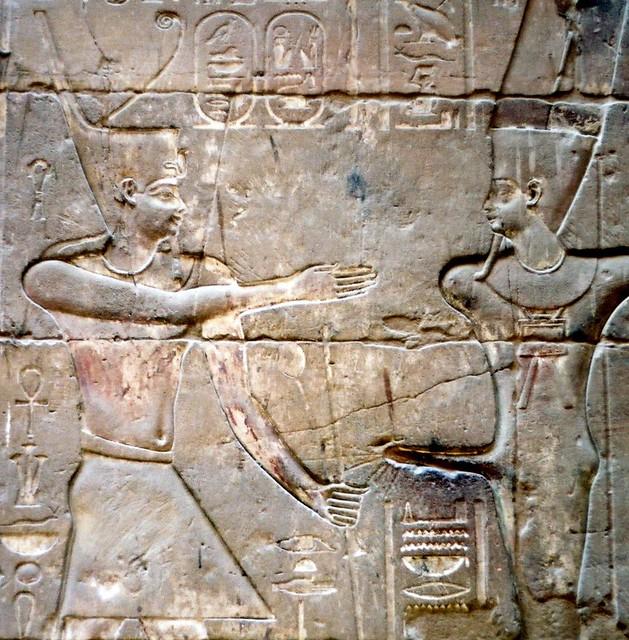 Luxor. Shrine of Philip Arrhidaeus