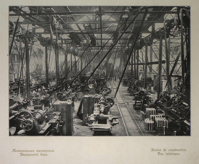 05. Механическая мастерская. Внутренний вид