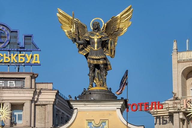 Kiev - Independence Square