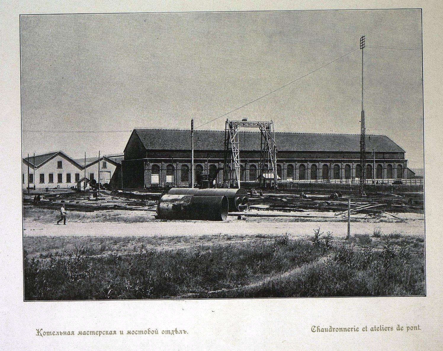 09. Котельная мастерская и мостовой отдел