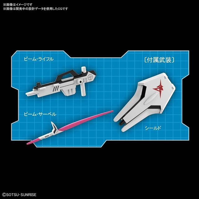 SD鋼彈 EX-STANDARD《機動戰士鋼彈 逆襲的夏亞》RX-93 ν(nu)鋼彈(SDガンダム EXスタンダード νガンダム)