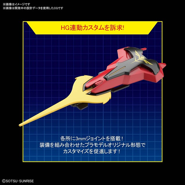 SD鋼彈 EX-STANDARD《機動戰士鋼彈 逆襲的夏亞》MSN-04 沙薩比(SDガンダム EXスタンダード サザビー)