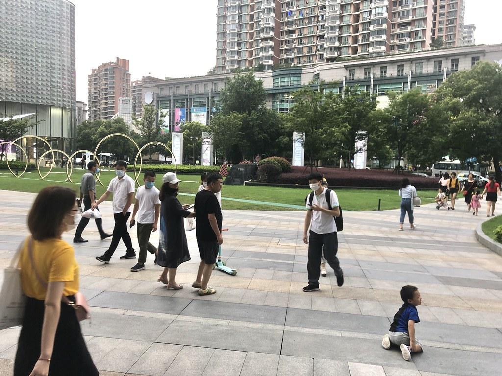 Shanghai: Half Masks