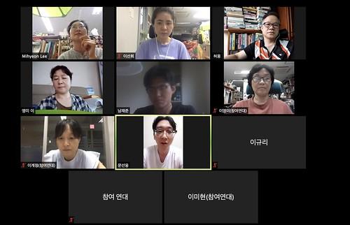 20200701_온라인신입회원만남의날(2)