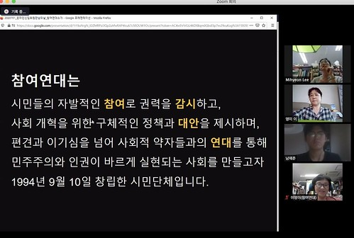 20200701_온라인신입회원만남의날(4)