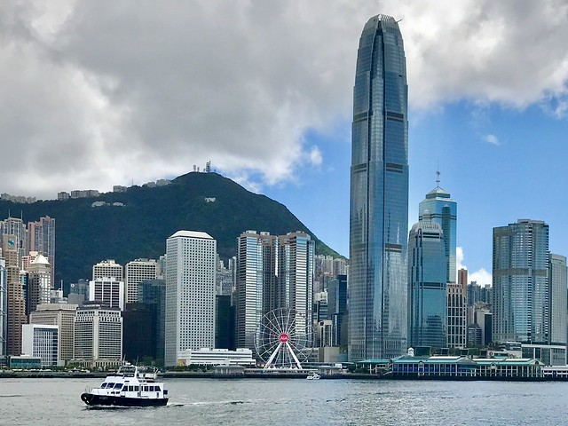 HongKong 香港 (200709)i