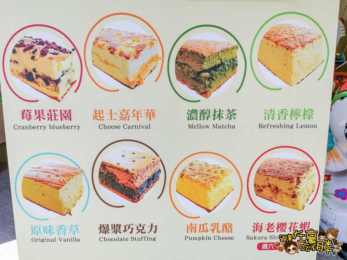 品銘無油蛋糕 蚵仔寮美食-59