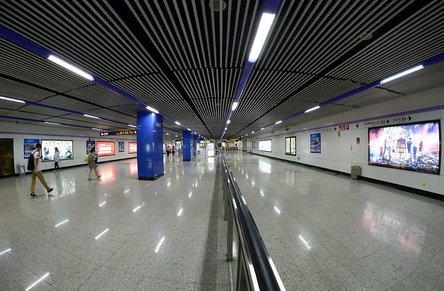 Shanghai - Metro Station Jiaotong University