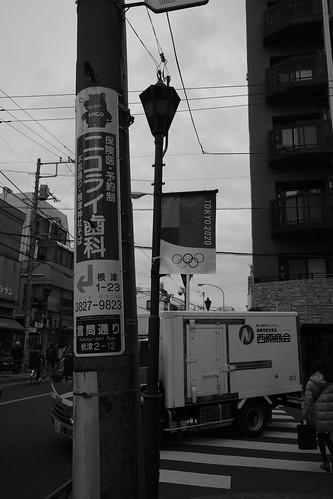 tokyo monochrome 84