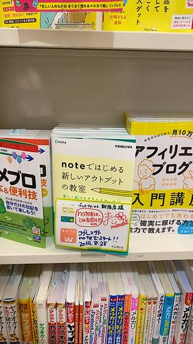 新宿 コクーンタワー ブックファースト