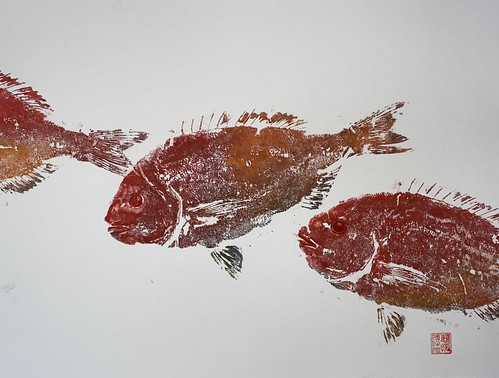 Sea Bream 031 | £62 inc p&p UK | 2020 | 51x38cm |Japanese Paper on Hahnemuele Britannia Watercolour Paper