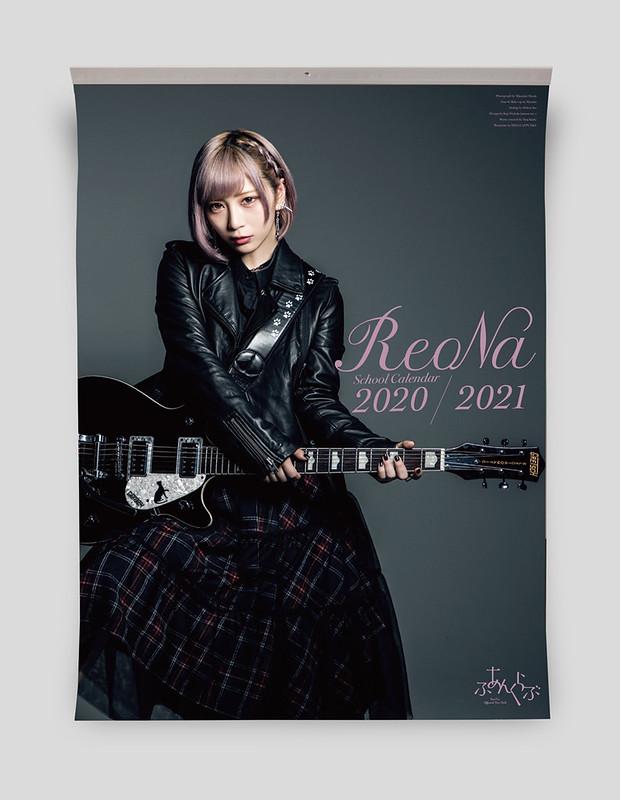ReoNa School Calendar 2020/2021