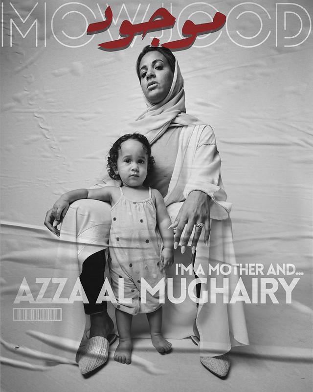 Mowjood - Azza Al Mughairy